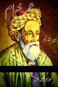 Omar Khayyam by Harold Lamb Download Free Pdf