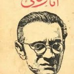 Anarkali by Saadat Hasan Manto Download Free Pdf
