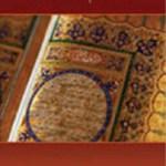 Quaid e Azam Aur Quran Fehmi by Hanif Shahid Download Pdf