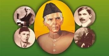 Quaid e Azam Mah O Saal Ke Aine Mein By Humayun Adeeb