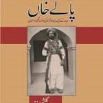Palay Khan By Gulshan Nanda Pdf Download