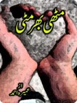 Muthi Bhar Mitti Novel By Umera Ahmed Pdf
