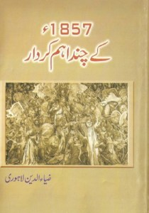 1857 Ke Chand Aham Kirdar by Zia Lahori Download Free Pdf