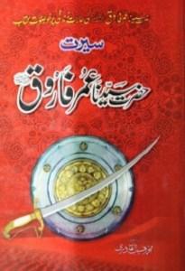 Seerat Hazrat Syedna Umar Farooq Download Free Pdf