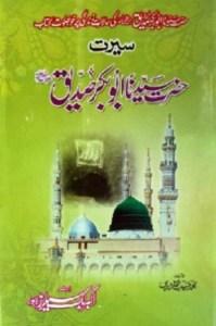 Seerat Hazrat Syedna Abu Bakar Siddique Download Free Pdf