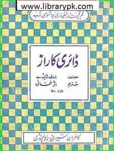 Diary Ka Raaz Kamran Series By Asar Nomani Pdf