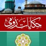Hikayat e Roomi By Maulana Jalaluddin Roomi Pdf