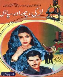 Larki Chor Aur Sipahi Novel By Inspector Nawaz Khan Pdf