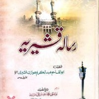 Risala Qushayriya Urdu By Imam Qushayri Download Free Pdf