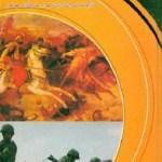 Badar Se Batapur Tak By Inayatullah Download Pdf
