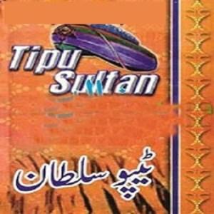 Tipu Sultan Urdu by Samual Stanberg Download Free Pdf