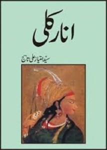 Anarkali Novel By Imtiaz Ali Taj Download Free Pdf