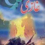 Ghazi Novel By Abu Shuja Abu Waqar Download Pdf