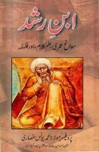Ibn e Rushd by Younas Ansari Download Free Pdf