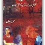 Ashram Se Us Bazar Tak By Ahmad Yar Khan Pdf Download