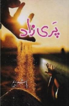 Pari Zaad Novel By Hashim Nadeem Pdf Download