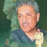 Dr. Abdul Qadeer Khan Aur Atmi Pakistan Pdf
