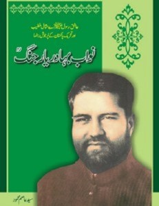 Nawab Bahadur Yar Jang by Syed Asim Mehmood Pdf
