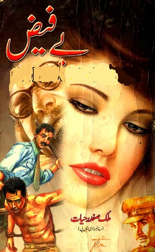 Bay Faiz Novel By Malik Safdar Hayat Pdf Download