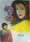 Ishq Ka Ain Novel By Aleem Ul Haq Haqi Pdf Download