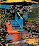 Nikhar Gaye Hain Gulab Saray by Shazia Ch Pdf