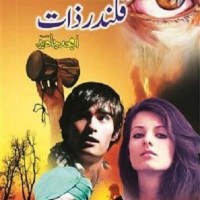 Qalandar Zaat Novel By Amjad Javed Complete Pdf
