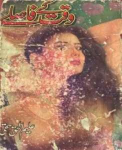 Waqat Kay Faslay by Aleem Ul Haq Haqi Pdf