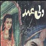 Wali Ahad by Qamar Ajnalvi Free Pdf