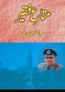 Mata e Faqeer By Sardar Muhammad Chaudhry Pdf