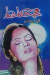 Mohabbat Ka Hasar by Nighat Abdullah Pdf