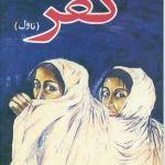 Blasphemy Novel By Tehmina Durrani Pdf Download