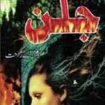 Jalan Novel By M A Rahat Pdf Download Free