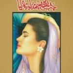 Jab Ishq Samundar Orh Liya by Amjad Javed Pdf