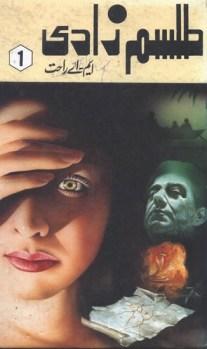 Talism Zadi Novel By MA Rahat Pdf Complete Download