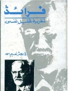 Freud Nazria Tahleel e Nafsi By Dr Naeem Ahmad Pdf