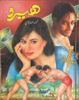 Hero Novel by Mehmood Ahmad Moodi Pdf