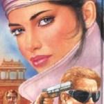 Jaan Farosh Novel by Dr Abdul Rab Bhatti Pdf