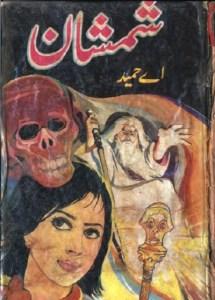Shamshan Novel By A Hameed Pdf Free Download