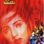 Sholay Novel By MA Rahat Pdf Free Download