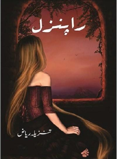 Rapunzel Novel By Tanzeela Riaz Pdf Download Free