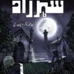 Sheharzaad Novel By Saima Akram Chaudhary Pdf