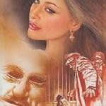 Maqtool Masiha By Mirza Amjad Baig Pdf