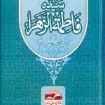 Syeda Fatima Tul Zahra By Zulqarnain Attari Pdf Download