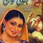 Jhooti Gawahi Novel By Mirza Amjad Baig Free Pdf