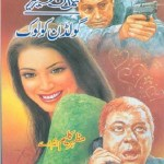 Golden Coloc Imran Series By Mazhar Kaleem Pdf