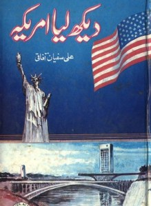 Dekh Liya America By Ali Sufyan Afaqi Pdf Download