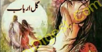 Ishq Aurat Aur Ankaboot Novel By Gul Arbab Pdf Download