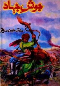 Josh e Jihad Novel By Sadiq Hussain Siddiqui Pdf Download
