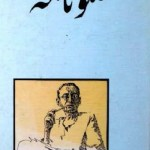 Manto Nama By Saadat Hasan Manto Pdf Free Download