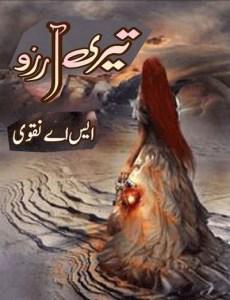Teri Arzoo Novel By S A Naqvi Pdf Free Download